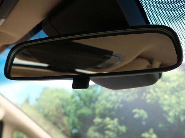 2.5X 登録済未使用車 ディスプレイオーディオ サンルーフ 両側電動ドア バックカメラ コーナーセンサー レーダークルーズ 衝突軽減システム LEDヘッド 純正AW(44枚目)