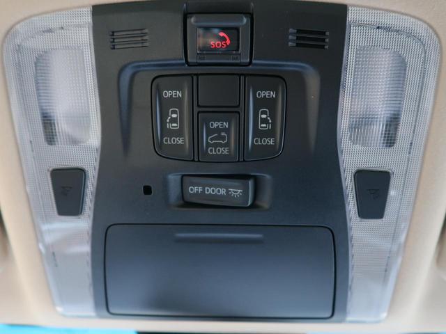 2.5X 登録済未使用車 ディスプレイオーディオ サンルーフ 両側電動ドア バックカメラ コーナーセンサー レーダークルーズ 衝突軽減システム LEDヘッド 純正AW(46枚目)