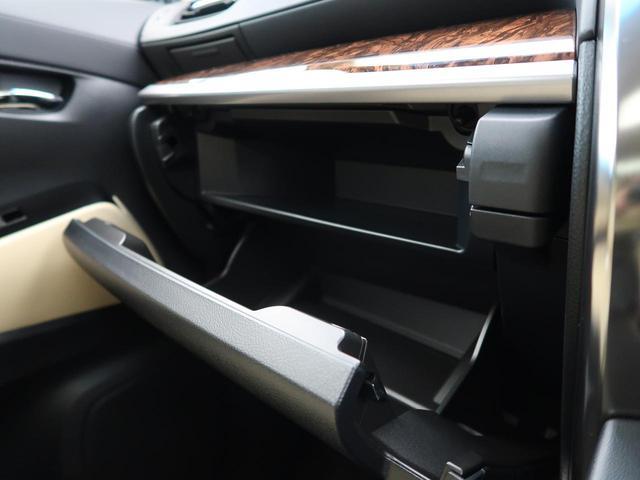 2.5X 登録済未使用車 ディスプレイオーディオ サンルーフ 両側電動ドア バックカメラ コーナーセンサー レーダークルーズ 衝突軽減システム LEDヘッド 純正AW(47枚目)