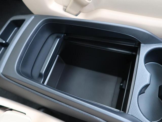2.5X 登録済未使用車 ディスプレイオーディオ サンルーフ 両側電動ドア バックカメラ コーナーセンサー レーダークルーズ 衝突軽減システム LEDヘッド 純正AW(49枚目)