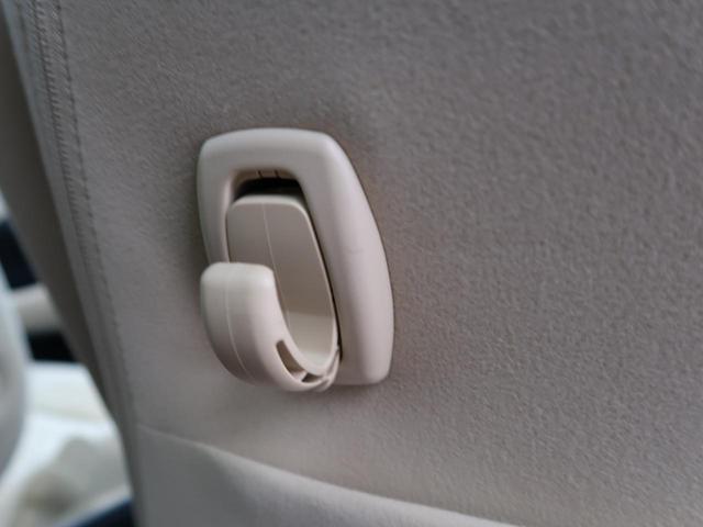 2.5X 登録済未使用車 ディスプレイオーディオ サンルーフ 両側電動ドア バックカメラ コーナーセンサー レーダークルーズ 衝突軽減システム LEDヘッド 純正AW(53枚目)