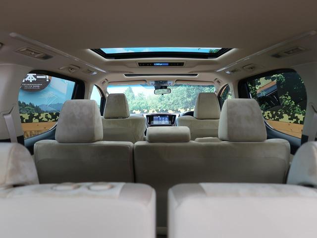 2.5X 登録済未使用車 ディスプレイオーディオ サンルーフ 両側電動ドア バックカメラ コーナーセンサー レーダークルーズ 衝突軽減システム LEDヘッド 純正AW(54枚目)