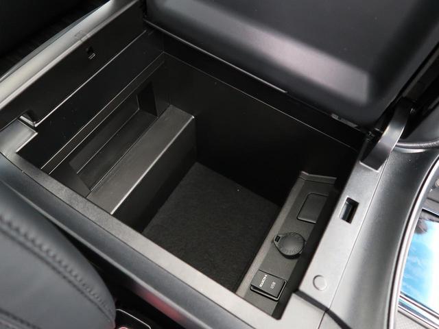 2.5S Cパッケージ サンルーフ BIGX11型ナビ 12.8型フリップダウンモニター 1オーナー 両側電動スライドドア セーフティセンス レーダークルーズ(22枚目)