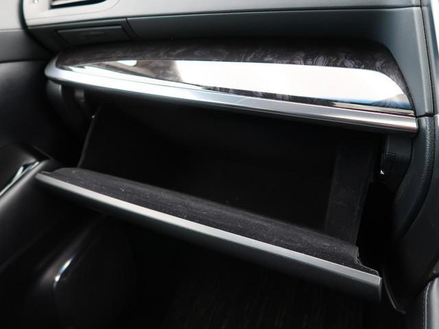 2.5S Cパッケージ サンルーフ BIGX11型ナビ 12.8型フリップダウンモニター 1オーナー 両側電動スライドドア セーフティセンス レーダークルーズ(24枚目)
