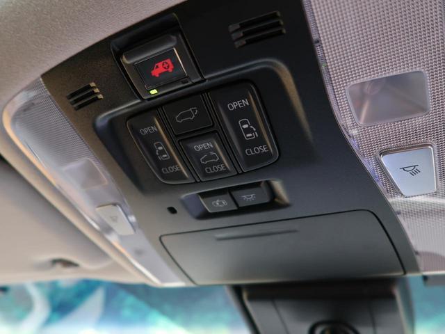 2.5S Cパッケージ サンルーフ BIGX11型ナビ 12.8型フリップダウンモニター 1オーナー 両側電動スライドドア セーフティセンス レーダークルーズ(25枚目)