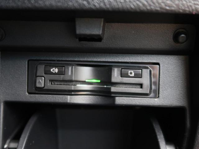 2.5S Cパッケージ サンルーフ BIGX11型ナビ 12.8型フリップダウンモニター 1オーナー 両側電動スライドドア セーフティセンス レーダークルーズ(38枚目)