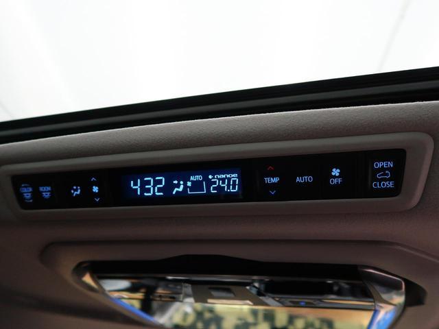 2.5S Cパッケージ サンルーフ BIGX11型ナビ 12.8型フリップダウンモニター 1オーナー 両側電動スライドドア セーフティセンス レーダークルーズ(44枚目)