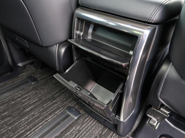 2.5S Cパッケージ サンルーフ BIGX11型ナビ 12.8型フリップダウンモニター 1オーナー 両側電動スライドドア セーフティセンス レーダークルーズ(45枚目)