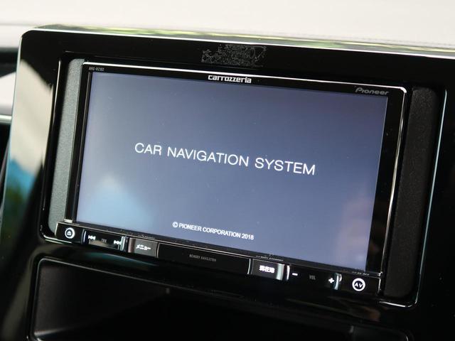 アーバンギア G パワーパッケージ 社外ナビ バックカメラ ETC シートヒーター 電動リアドア 両側電動ドア 7人 レーダークルーズ 衝突軽減システム 軽油 スマートキー 100V電源 Bluetooth接続(3枚目)