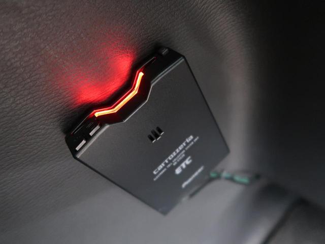 アーバンギア G パワーパッケージ 社外ナビ バックカメラ ETC シートヒーター 電動リアドア 両側電動ドア 7人 レーダークルーズ 衝突軽減システム 軽油 スマートキー 100V電源 Bluetooth接続(7枚目)