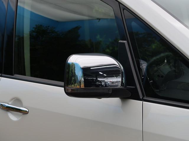 アーバンギア G パワーパッケージ 社外ナビ バックカメラ ETC シートヒーター 電動リアドア 両側電動ドア 7人 レーダークルーズ 衝突軽減システム 軽油 スマートキー 100V電源 Bluetooth接続(23枚目)