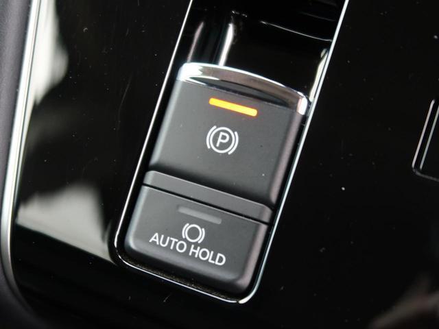 アーバンギア G パワーパッケージ 社外ナビ バックカメラ ETC シートヒーター 電動リアドア 両側電動ドア 7人 レーダークルーズ 衝突軽減システム 軽油 スマートキー 100V電源 Bluetooth接続(26枚目)