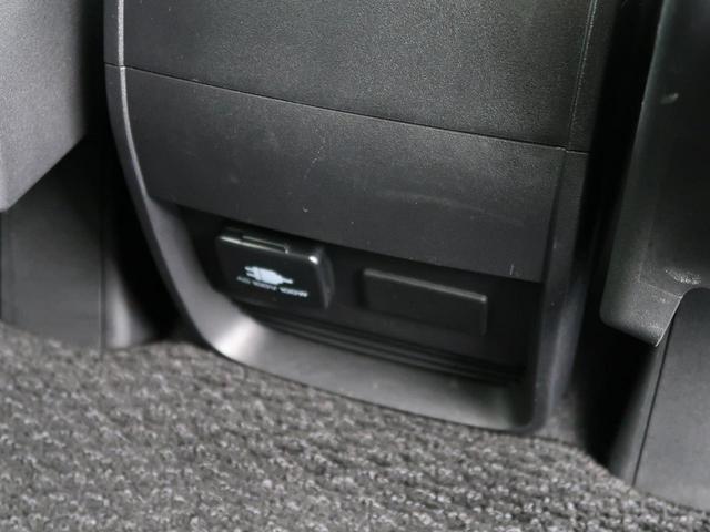 アーバンギア G パワーパッケージ 社外ナビ バックカメラ ETC シートヒーター 電動リアドア 両側電動ドア 7人 レーダークルーズ 衝突軽減システム 軽油 スマートキー 100V電源 Bluetooth接続(36枚目)