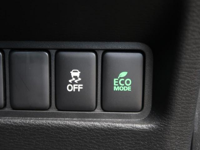 アーバンギア G パワーパッケージ 社外ナビ バックカメラ ETC シートヒーター 電動リアドア 両側電動ドア 7人 レーダークルーズ 衝突軽減システム 軽油 スマートキー 100V電源 Bluetooth接続(39枚目)