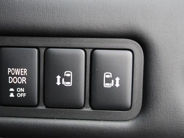 アーバンギア G パワーパッケージ 社外ナビ バックカメラ ETC シートヒーター 電動リアドア 両側電動ドア 7人 レーダークルーズ 衝突軽減システム 軽油 スマートキー 100V電源 Bluetooth接続(40枚目)