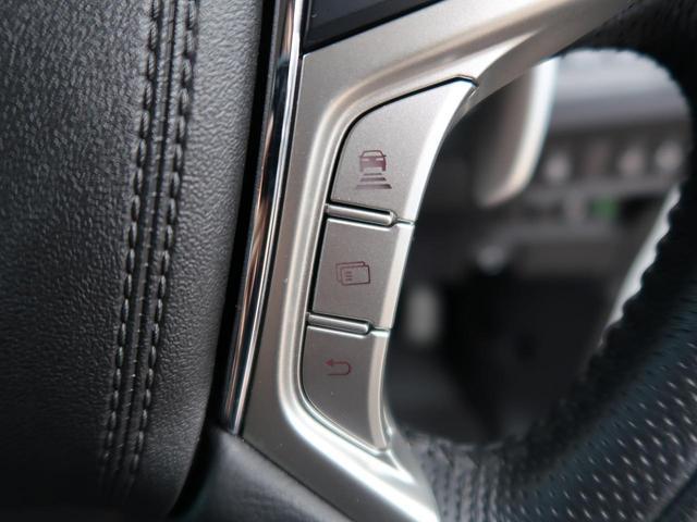 アーバンギア G パワーパッケージ 社外ナビ バックカメラ ETC シートヒーター 電動リアドア 両側電動ドア 7人 レーダークルーズ 衝突軽減システム 軽油 スマートキー 100V電源 Bluetooth接続(44枚目)