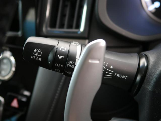 アーバンギア G パワーパッケージ 社外ナビ バックカメラ ETC シートヒーター 電動リアドア 両側電動ドア 7人 レーダークルーズ 衝突軽減システム 軽油 スマートキー 100V電源 Bluetooth接続(46枚目)