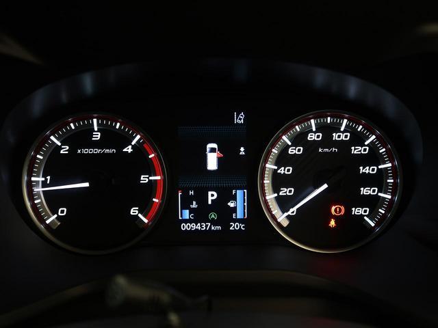 アーバンギア G パワーパッケージ 社外ナビ バックカメラ ETC シートヒーター 電動リアドア 両側電動ドア 7人 レーダークルーズ 衝突軽減システム 軽油 スマートキー 100V電源 Bluetooth接続(47枚目)