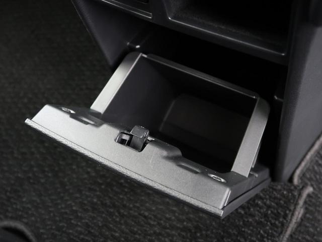 アーバンギア G パワーパッケージ 社外ナビ バックカメラ ETC シートヒーター 電動リアドア 両側電動ドア 7人 レーダークルーズ 衝突軽減システム 軽油 スマートキー 100V電源 Bluetooth接続(51枚目)
