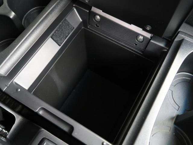 アーバンギア G パワーパッケージ 社外ナビ バックカメラ ETC シートヒーター 電動リアドア 両側電動ドア 7人 レーダークルーズ 衝突軽減システム 軽油 スマートキー 100V電源 Bluetooth接続(55枚目)