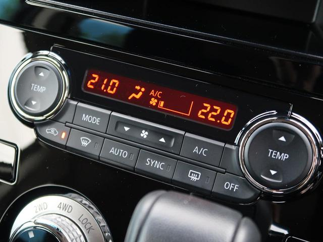 アーバンギア G パワーパッケージ 社外ナビ バックカメラ ETC シートヒーター 電動リアドア 両側電動ドア 7人 レーダークルーズ 衝突軽減システム 軽油 スマートキー 100V電源 Bluetooth接続(56枚目)