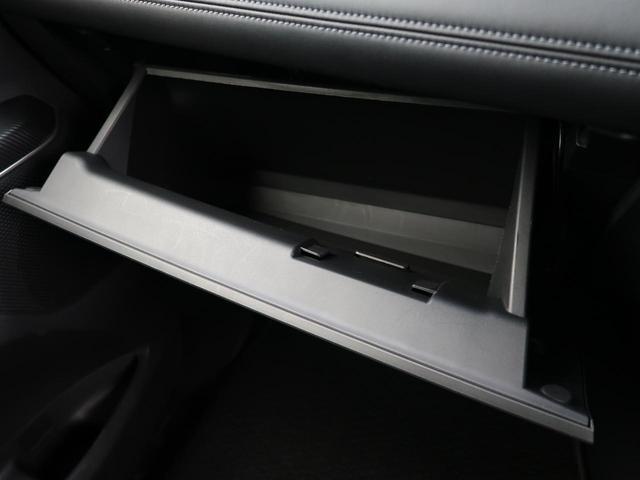 アーバンギア G パワーパッケージ 社外ナビ バックカメラ ETC シートヒーター 電動リアドア 両側電動ドア 7人 レーダークルーズ 衝突軽減システム 軽油 スマートキー 100V電源 Bluetooth接続(57枚目)