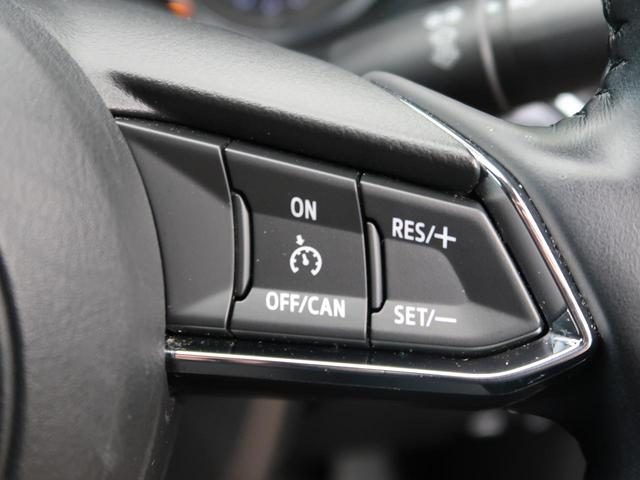 20S メーカーナビ バックカメラ フルセグ ETC クルーズコントロール 衝突軽減システム アイドリングストップ 純正17インチAW Bluetooth接続(7枚目)