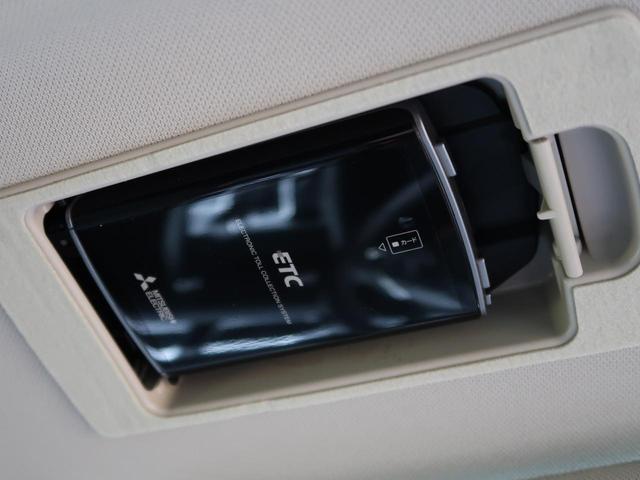 20S メーカーナビ バックカメラ フルセグ ETC クルーズコントロール 衝突軽減システム アイドリングストップ 純正17インチAW Bluetooth接続(8枚目)
