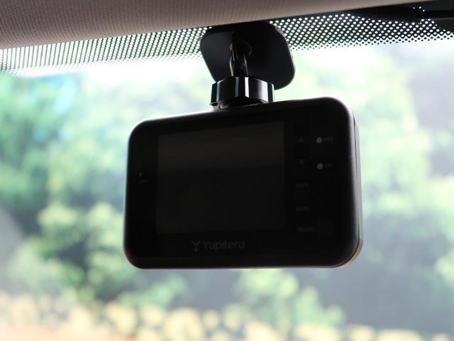 20S メーカーナビ バックカメラ フルセグ ETC クルーズコントロール 衝突軽減システム アイドリングストップ 純正17インチAW Bluetooth接続(31枚目)