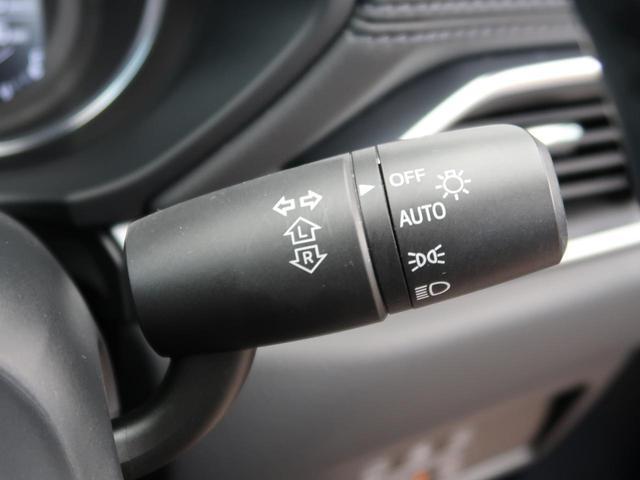 20S メーカーナビ バックカメラ フルセグ ETC クルーズコントロール 衝突軽減システム アイドリングストップ 純正17インチAW Bluetooth接続(34枚目)