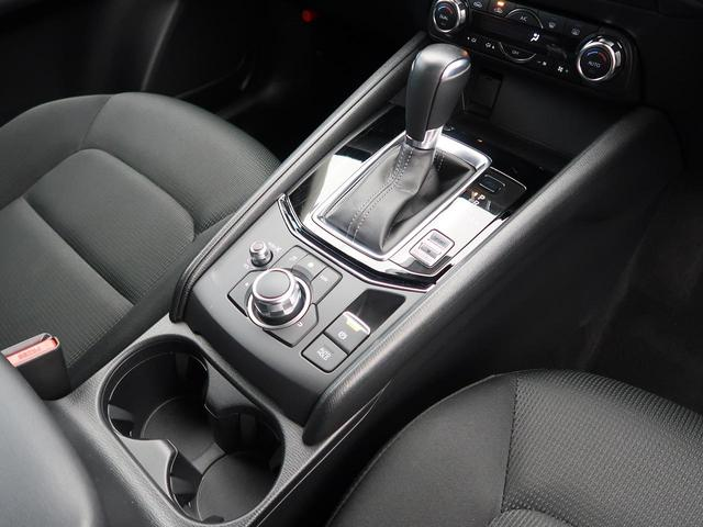 20S メーカーナビ バックカメラ フルセグ ETC クルーズコントロール 衝突軽減システム アイドリングストップ 純正17インチAW Bluetooth接続(37枚目)