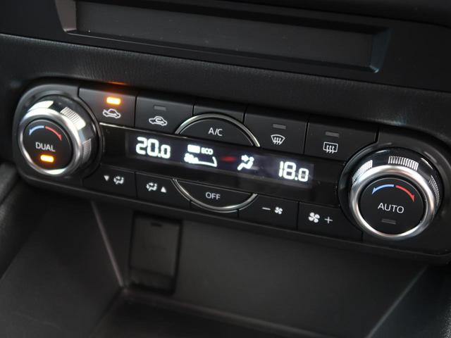 20S メーカーナビ バックカメラ フルセグ ETC クルーズコントロール 衝突軽減システム アイドリングストップ 純正17インチAW Bluetooth接続(38枚目)