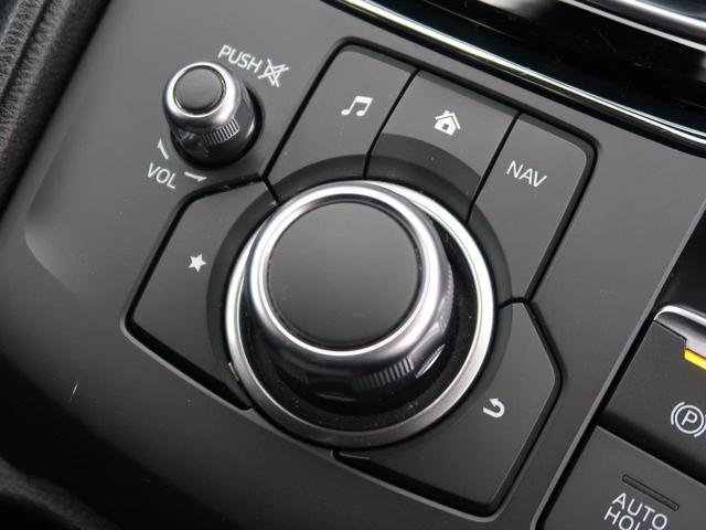 20S メーカーナビ バックカメラ フルセグ ETC クルーズコントロール 衝突軽減システム アイドリングストップ 純正17インチAW Bluetooth接続(41枚目)