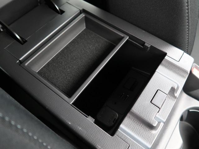 20S メーカーナビ バックカメラ フルセグ ETC クルーズコントロール 衝突軽減システム アイドリングストップ 純正17インチAW Bluetooth接続(47枚目)