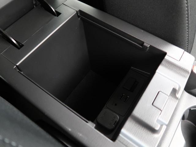 20S メーカーナビ バックカメラ フルセグ ETC クルーズコントロール 衝突軽減システム アイドリングストップ 純正17インチAW Bluetooth接続(48枚目)
