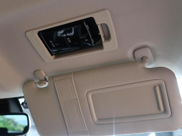 20S メーカーナビ バックカメラ フルセグ ETC クルーズコントロール 衝突軽減システム アイドリングストップ 純正17インチAW Bluetooth接続(52枚目)