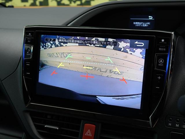ZS 煌 BIGX10型ナビ バックカメラ ETC LEDヘッド 8人 両側電動ドア 禁煙 衝突軽減システム アイドリングストップ スマートキー Bluetooth接続(4枚目)
