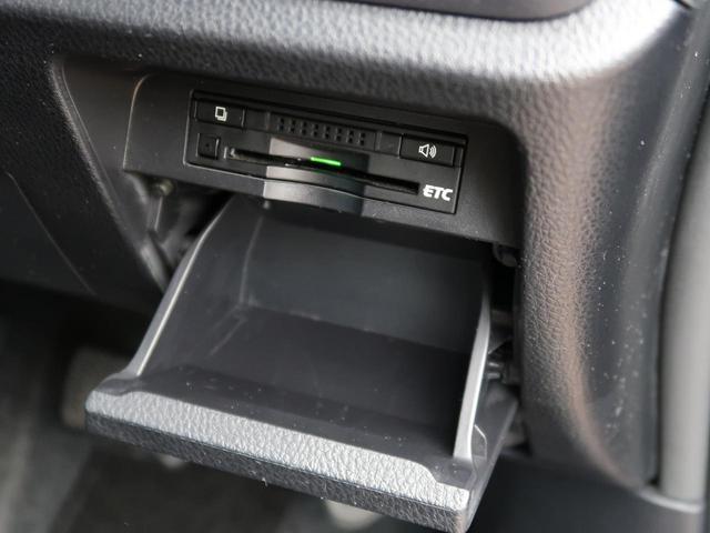 ZS 煌 BIGX10型ナビ バックカメラ ETC LEDヘッド 8人 両側電動ドア 禁煙 衝突軽減システム アイドリングストップ スマートキー Bluetooth接続(36枚目)