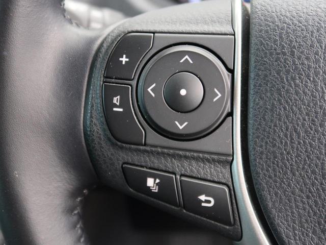 ZS 煌 BIGX10型ナビ バックカメラ ETC LEDヘッド 8人 両側電動ドア 禁煙 衝突軽減システム アイドリングストップ スマートキー Bluetooth接続(37枚目)