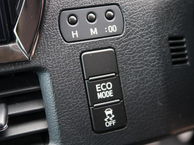 ZS 煌 BIGX10型ナビ バックカメラ ETC LEDヘッド 8人 両側電動ドア 禁煙 衝突軽減システム アイドリングストップ スマートキー Bluetooth接続(40枚目)