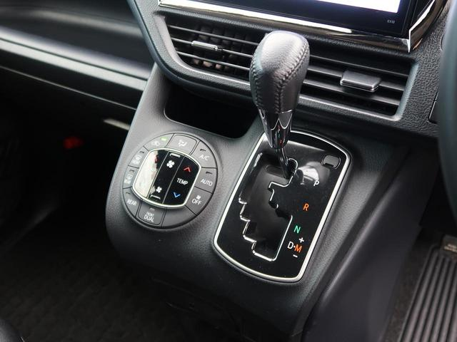 ZS 煌 BIGX10型ナビ バックカメラ ETC LEDヘッド 8人 両側電動ドア 禁煙 衝突軽減システム アイドリングストップ スマートキー Bluetooth接続(42枚目)