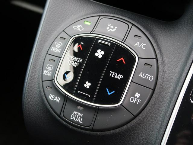 ZS 煌 BIGX10型ナビ バックカメラ ETC LEDヘッド 8人 両側電動ドア 禁煙 衝突軽減システム アイドリングストップ スマートキー Bluetooth接続(43枚目)