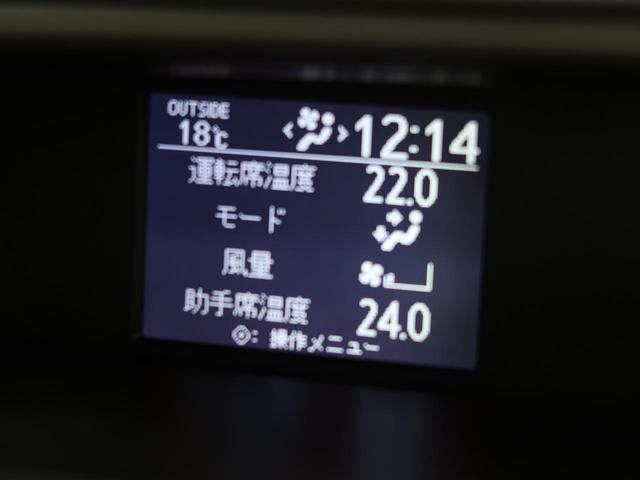 ZS 煌 BIGX10型ナビ バックカメラ ETC LEDヘッド 8人 両側電動ドア 禁煙 衝突軽減システム アイドリングストップ スマートキー Bluetooth接続(44枚目)