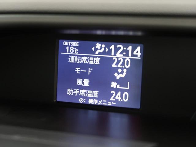 ZS 煌 BIGX10型ナビ バックカメラ ETC LEDヘッド 8人 両側電動ドア 禁煙 衝突軽減システム アイドリングストップ スマートキー Bluetooth接続(45枚目)