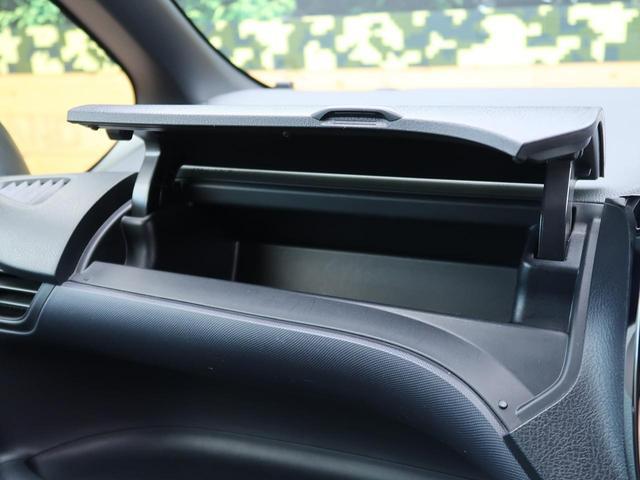 ZS 煌 BIGX10型ナビ バックカメラ ETC LEDヘッド 8人 両側電動ドア 禁煙 衝突軽減システム アイドリングストップ スマートキー Bluetooth接続(46枚目)