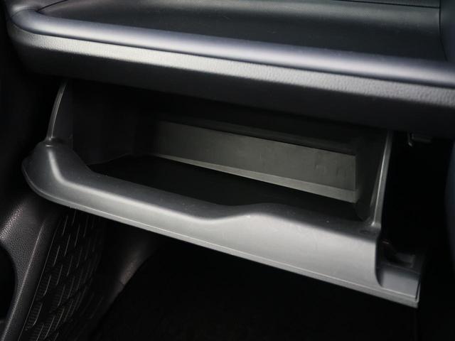 ZS 煌 BIGX10型ナビ バックカメラ ETC LEDヘッド 8人 両側電動ドア 禁煙 衝突軽減システム アイドリングストップ スマートキー Bluetooth接続(47枚目)