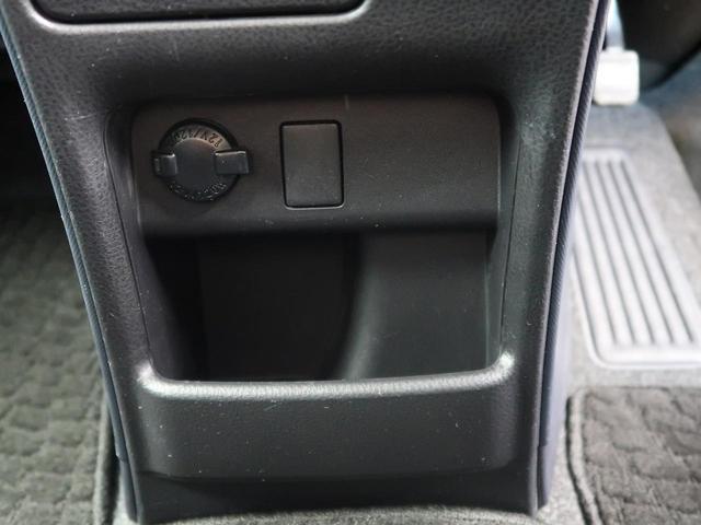 ZS 煌 BIGX10型ナビ バックカメラ ETC LEDヘッド 8人 両側電動ドア 禁煙 衝突軽減システム アイドリングストップ スマートキー Bluetooth接続(49枚目)
