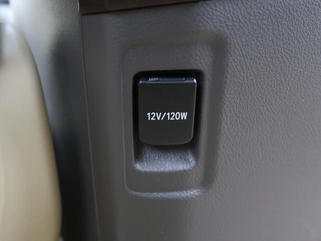 TX Lパッケージ 純正ナビ バックカメラ サンルーフ 禁煙 ベージュ革 5人乗り コーナーセンサー ETC シートヒーター クルーズコントロール ヘッドライトウォッシャー(37枚目)