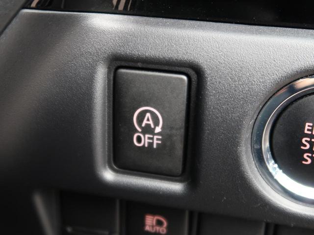 ZS 社外ナビ バックカメラ 両側電動ドア 禁煙 クルーズコントロール 衝突軽減システム アイドリングストップ LEDヘッド ETC 純正16インチAW オートライト(39枚目)