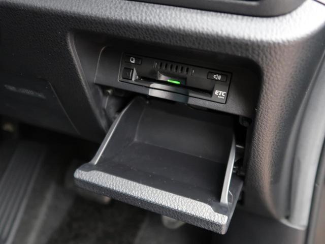 ZS 社外ナビ バックカメラ 両側電動ドア 禁煙 クルーズコントロール 衝突軽減システム アイドリングストップ LEDヘッド ETC 純正16インチAW オートライト(40枚目)